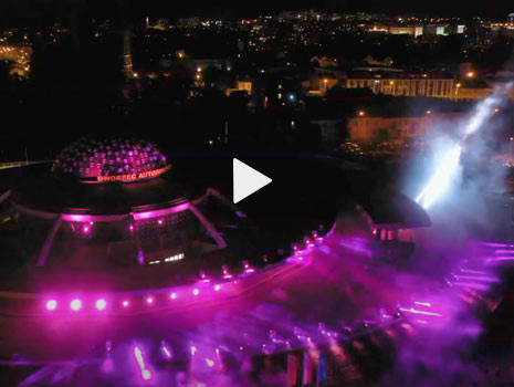 circular building light show